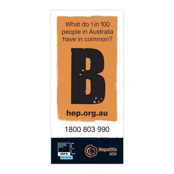 Image of Hep B awareness flyer
