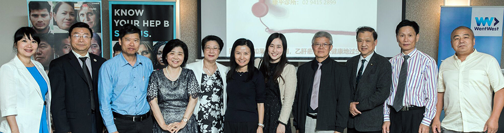 Chinese Community Leaders Forum