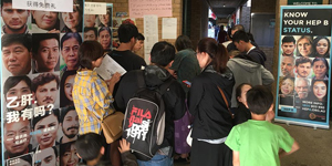 Hep B Expo in North Western Sydney a huge success!